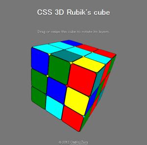 capture-css3drubikscube