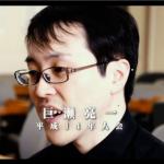 電王戦FINAL第5局「阿久津主税八段 vs. AWAKE」PV・BGM詳細