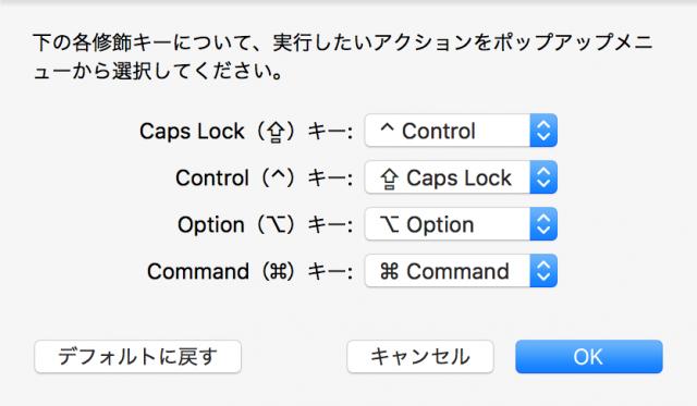 got-macbook-pro-keyboard