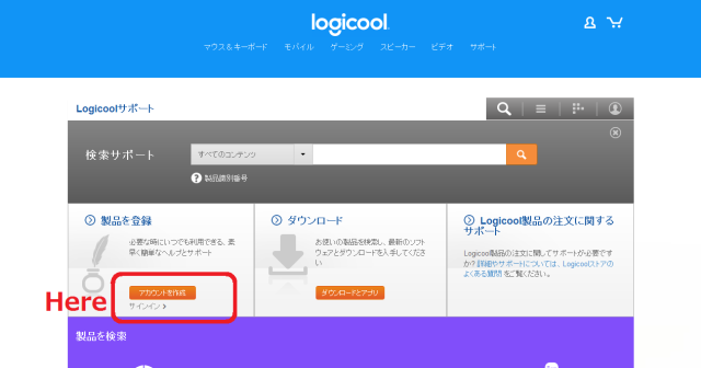 logicool-m570t-support