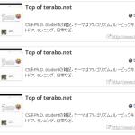 ブログカード風にリンクを表示するWordPressプラグイン「TeraShare」を作った